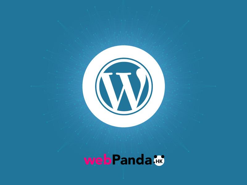 webPanda WordPress網頁設計