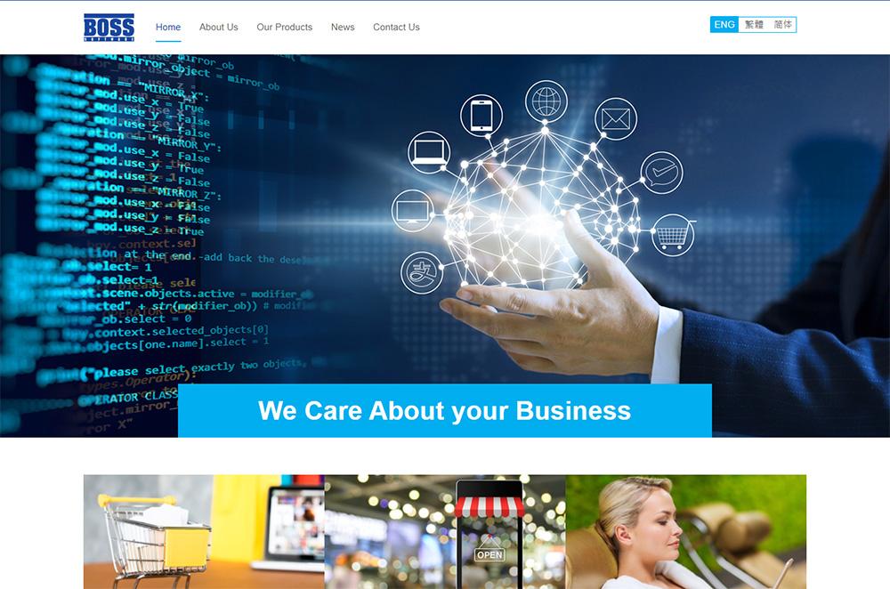 HKBOSS網頁設計